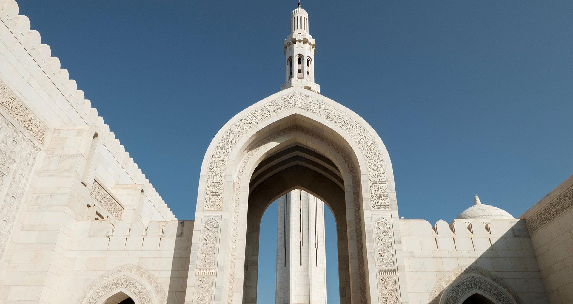 Oman Große Sultan-Qabus-Moschee. Luxusreise